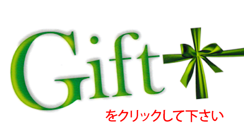 Gift-Jesus-Loves-You.png